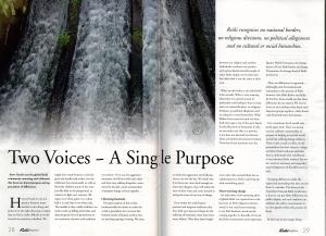 two-voices-a-single-purpose-reiki-magazine-international-february-2007-1